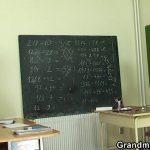 Image Profesoara batrana fututa dupa ore de elev