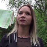 Image Monika luata din parc si platita pentru sex
